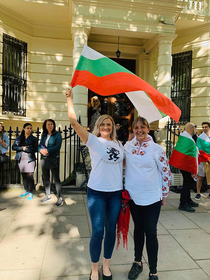 Известно гражданско недоволство започва да избухва и сред българската диаспора