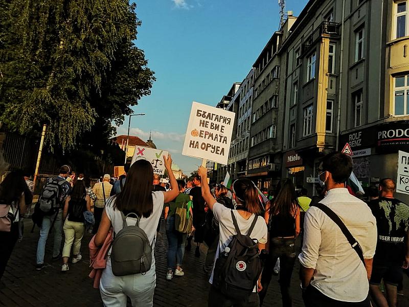 Начало на антиправителствените протести. Това е осмият пореден ден, в