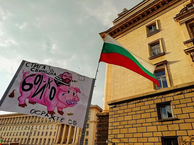 """Протестът срещу кабинета """"Борисов 3"""" е морален. Хората не харесват"""