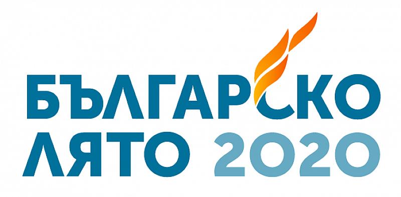 Иновативна платформа за директна демокрация е предложената от Васил Божков