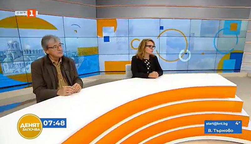 Сблъсък на тези в ефира на Българската национална телевизия на