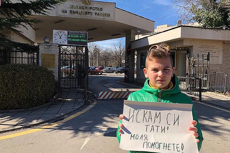 Българин лежи в арменски арест вече над половин година, а