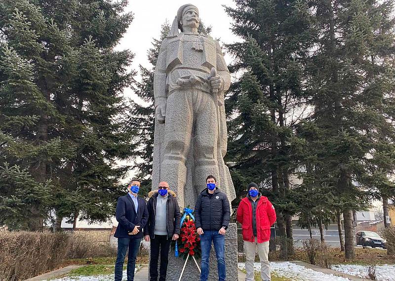 Днес се навършват 143 години от Освобождението на град Кюстендил.