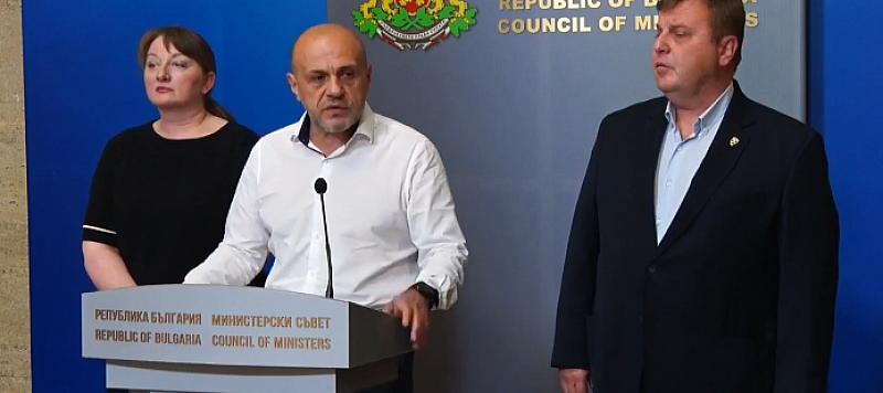 Министерския съвет не е на Бойко Борисов. Полицията не е