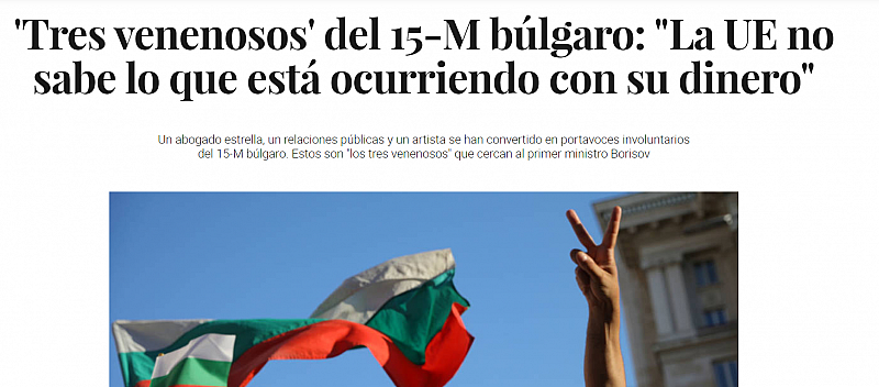 """""""Отровното трио"""" проговори пред испанско издание за случващото се у"""