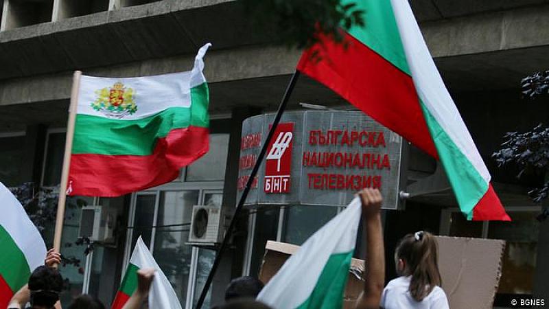 Пореден ден на антиправителствени протести в столицата. Традиционният петъчен протест