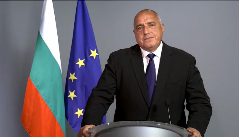 Премиерът Бойко Борисов направи изявление към нацията. В него той