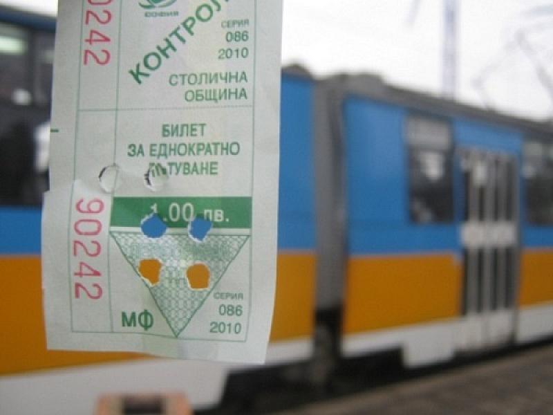 Контрольорите в столичния градски транспорт ще започнат временно да продават