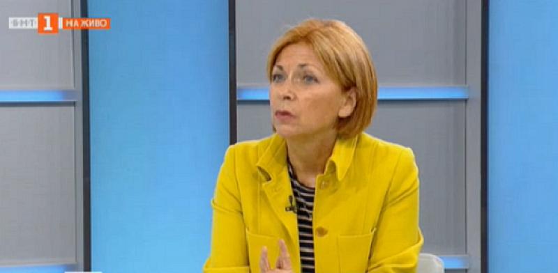 Това заяви пред Българската национална телевизия Боряна Димитрова, управител на