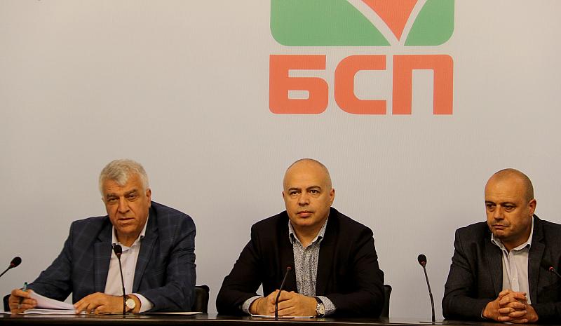Това заяви членът на НС на БСП Георги Свиленски, който