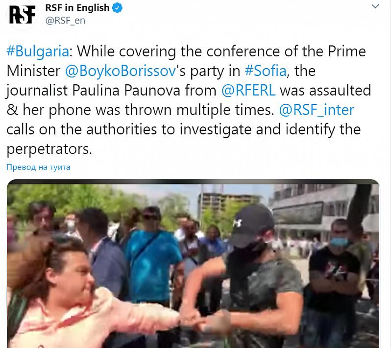 """Международната организация """"Репортери без граници"""" (RSF) излезе с позиция за"""