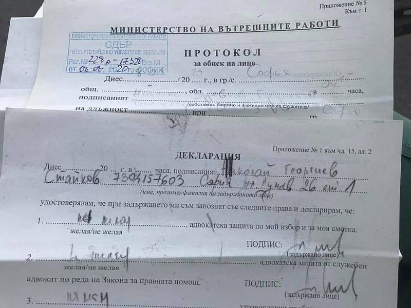 Документи показват лъжата на Министерството на вътрешните работи, че при