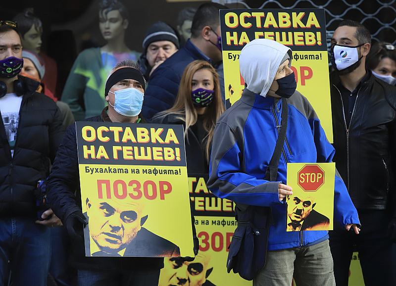 На фона на протест започна заседанието на пленума на ВСС.
