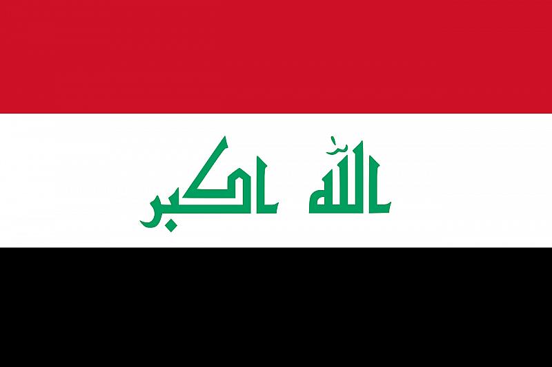 """След уличаващ материал на репортери от """"Ройтерс"""" правителството в Ирак"""