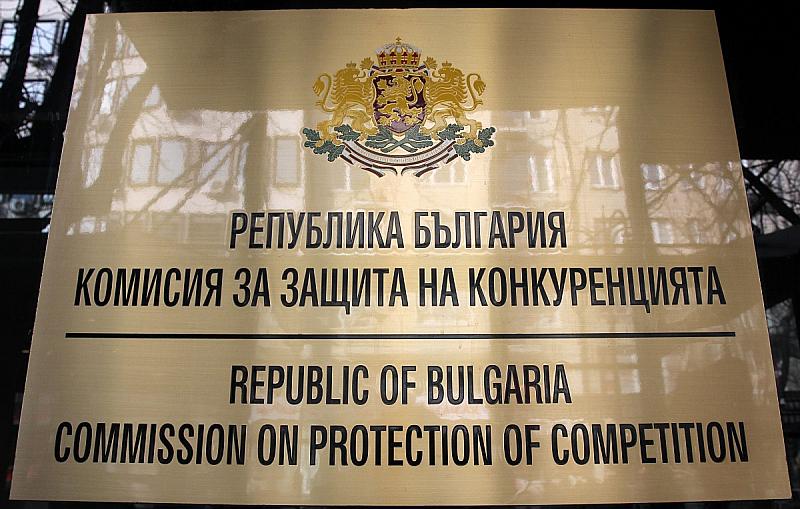 Комисията за защита на конкуренцията влезе в медийната война между