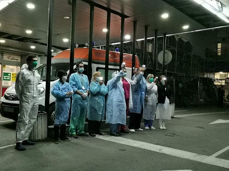 За поредна вечер медици запалиха светлини и призоваха хората да