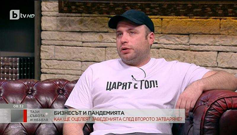 Тениската не е случайност. Това е новата ми любима тениска.