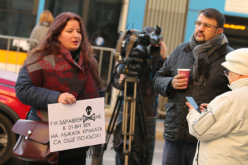 Протест срещу заповедта на здравния министър проф. Костадин Ангелов за
