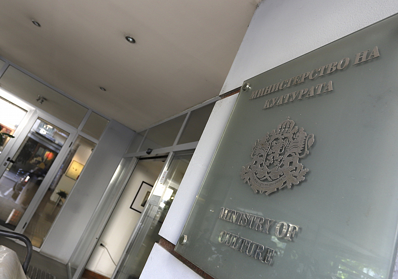 Ден след отправените обвинения към Министерството на културата ведомството отрече