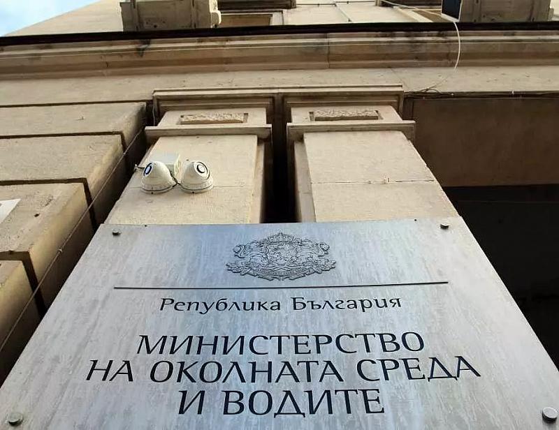 Нов национален координационен център към Министерството на околната среда и
