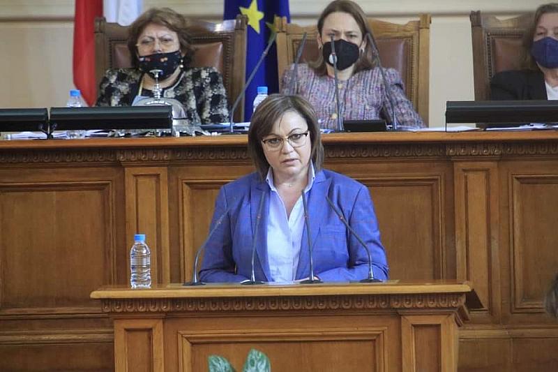 Това заяви лидерът на БСП Корнелия Нинова от парламентарната трибуна