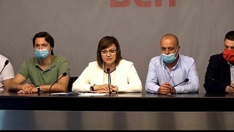 """""""Днес членове на Националния съвет провеждат нелегитимно заседание на колективния"""