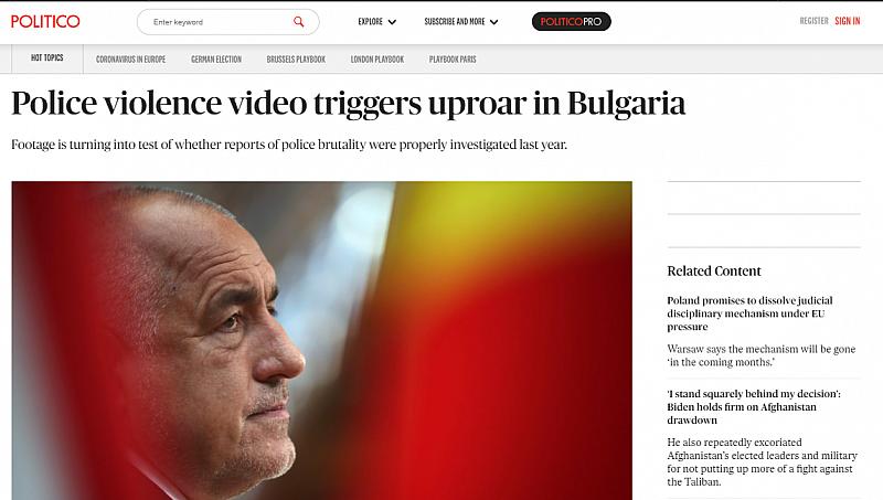 Миналият юли хиляди българи излязоха по улиците на страната и