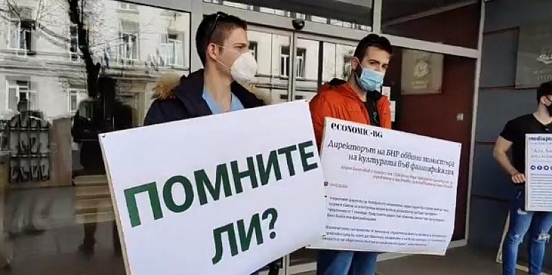 """Акцията е на """"Студентски протест"""" - организацията, която това лято"""