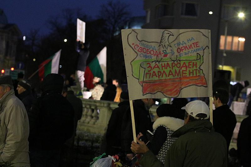 Пореден ден на протести срещу управляващите се провежда в София