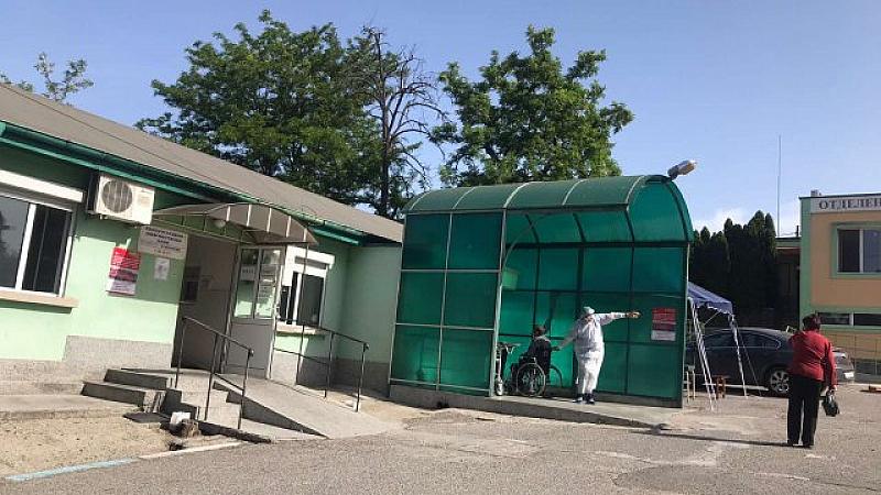 Затварят инфкиозното отделение на ямболската болница заради поредните медици, заразени
