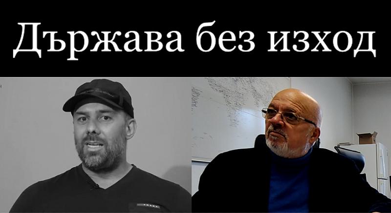Златанов дава подробности за една от договорките с бившия шеф