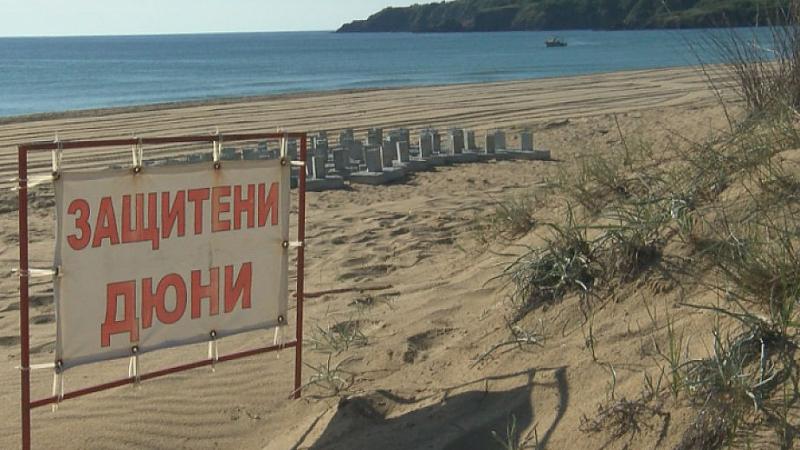 """Става дума за Южното Черноморие и плаж """"Смокини-Север"""". Заради бетонни"""