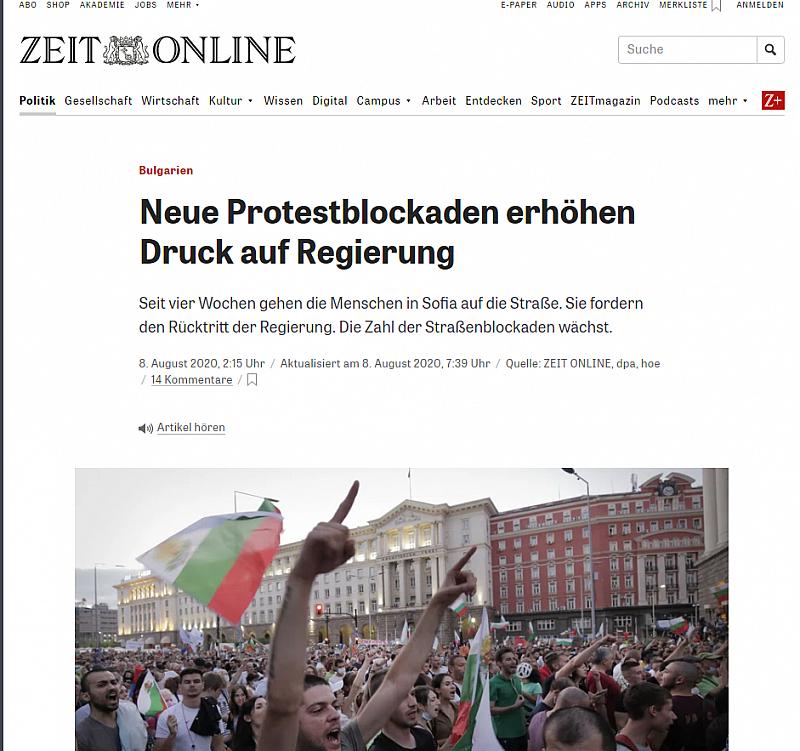 Поредно германско издание пише за случващото се в България. Антиправителствените