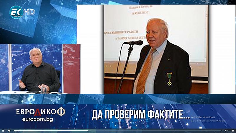 Българин се оказа авторът на компромата срещу протеста, публикуван в