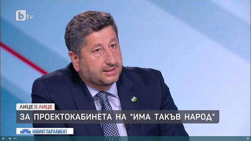 """Това каза по БТВ съпредседателят на """"Демократична България"""" Христо Иванов."""