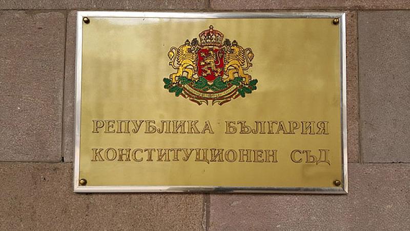Управляващите в България са прекалили в старанието да си защитят