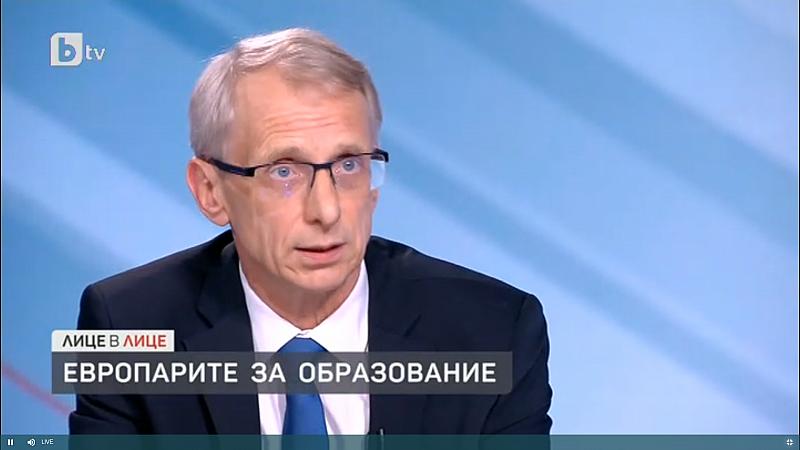 Не съм имал разговор със Слави Трифонов, а с Николай