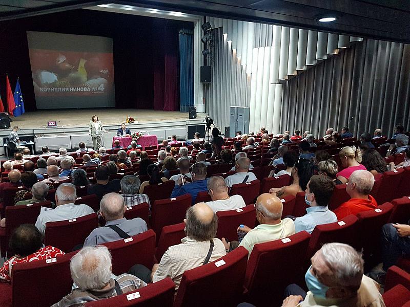 """Социалисти от столичните райони """"Сердика"""", """"Средец"""", """"Илинден"""", """"Надежда"""" и """"Оборище"""""""