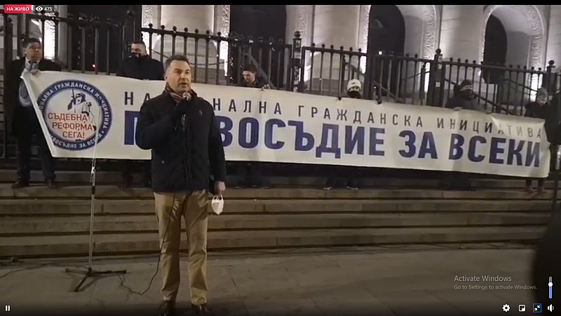 """""""Правосъдие за всеки"""" организира протест пред Съдебната палата. Студът не"""