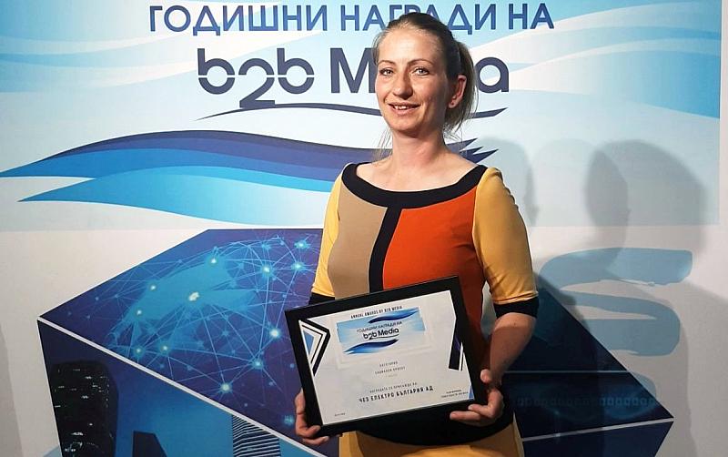 """""""ЧЕЗ Електро България"""" АД спечели второ място в категория """"Социален"""