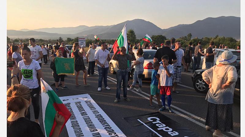 Протестарищи от Стара Загора и Казанлък блокираха Прохода на Републиката.