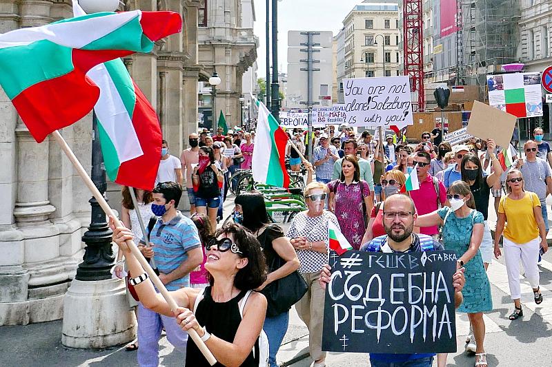 """Стотици българи разтърсха Виена с викове """"Оставка"""". Това става ясно"""