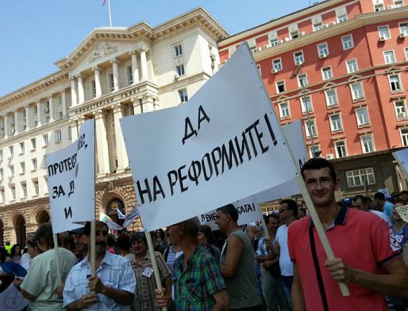 Снимка: Синдикатите все пак готвят национален протест