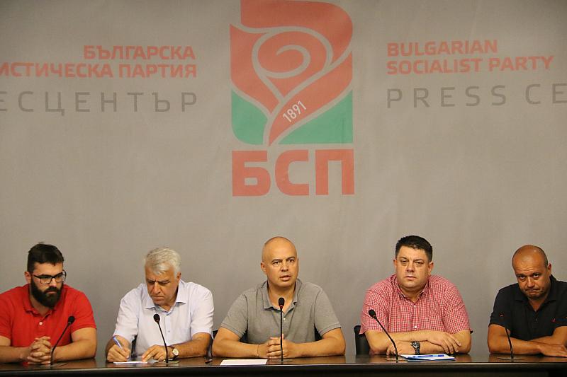 """""""Днес заседание на Националния съвет на БСП не е имало""""."""