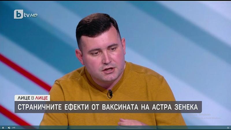 Това каза инфекционистът д-р Трифон Вълков по БТВ. Той уточни: