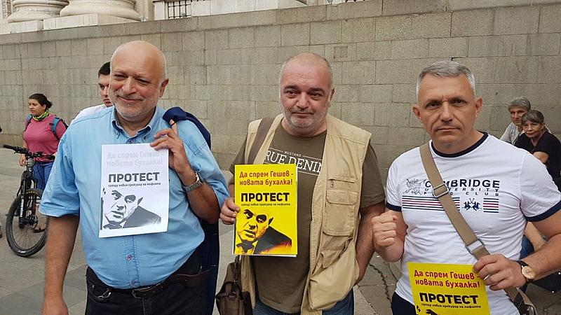Българските граждани се събират пред Президенството в момента, за да