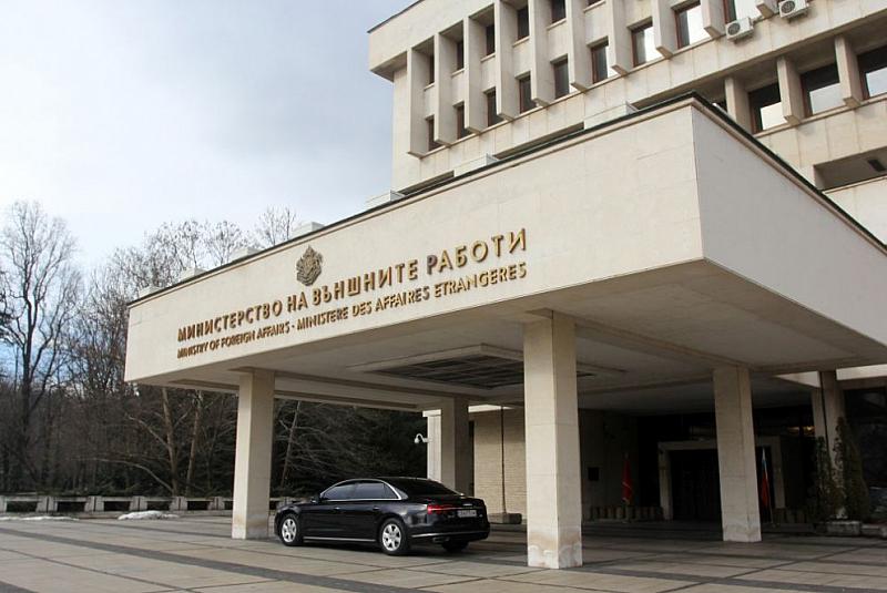 Министерството на външните работи на Република България обяви двама руски