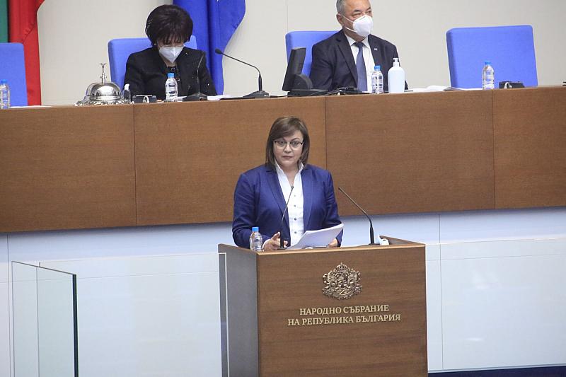 Чухте най-вярната и безкомпромисна оценка на управлението на Бойко Борисов.