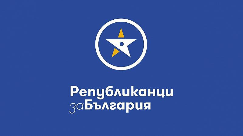 """Калин Ушев, ръководител на ПП """"Републиканци за България"""" за район"""