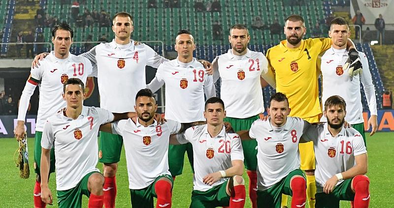 България ще играе срещу Унгария в полуфинален бараж за Евро